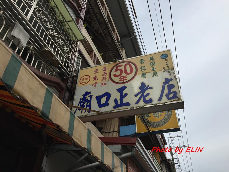 1050109.10-茂林萬山寨露營+羅木斯溪+情人谷-58.jpg