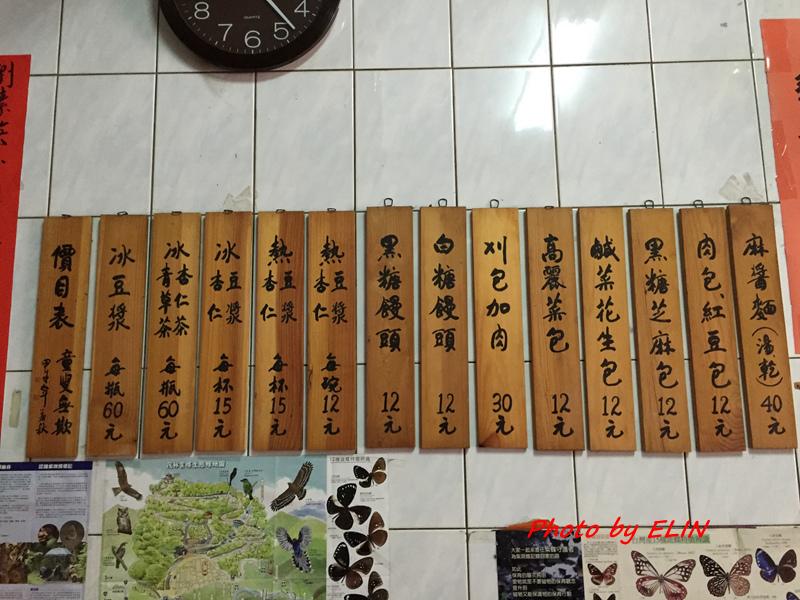 1050109.10-茂林萬山寨露營+羅木斯溪+情人谷-59.jpg
