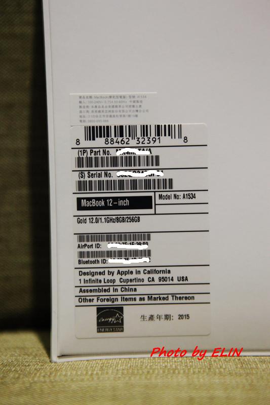1050122-Apple MacBook-4.jpg