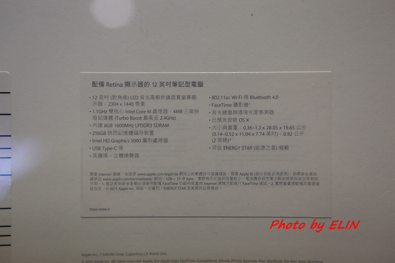 1050122-Apple MacBook-5.jpg