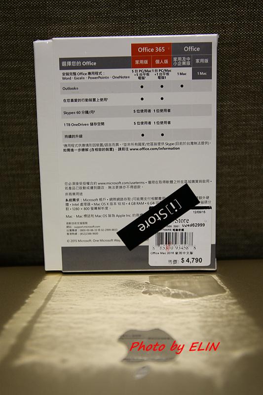 1050122-Apple MacBook-29.jpg
