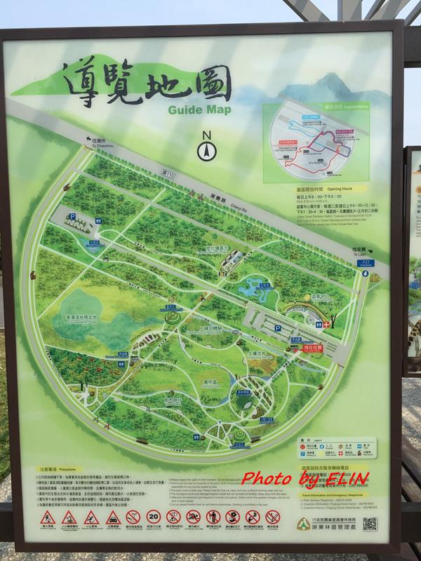 1050312-林後四林平地森林園區+三平咖啡+春日佐光藝文餐廳-3.jpg