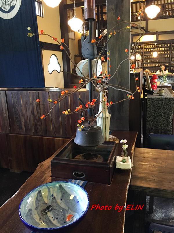 1050312-林後四林平地森林園區+三平咖啡+春日佐光藝文餐廳-43.jpg