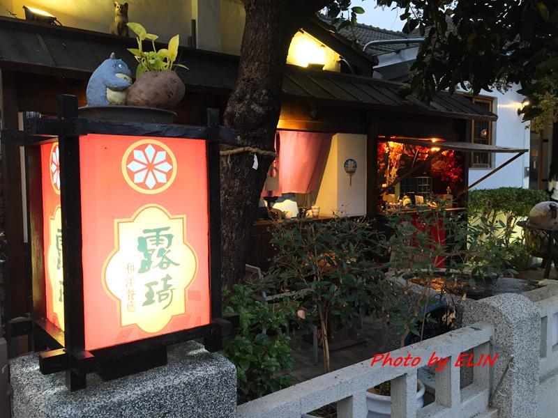 1050312-林後四林平地森林園區+三平咖啡+春日佐光藝文餐廳-61.jpg