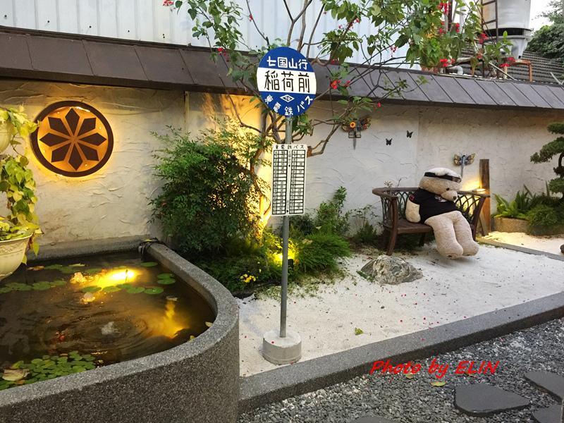 1050312-林後四林平地森林園區+三平咖啡+春日佐光藝文餐廳-62.jpg