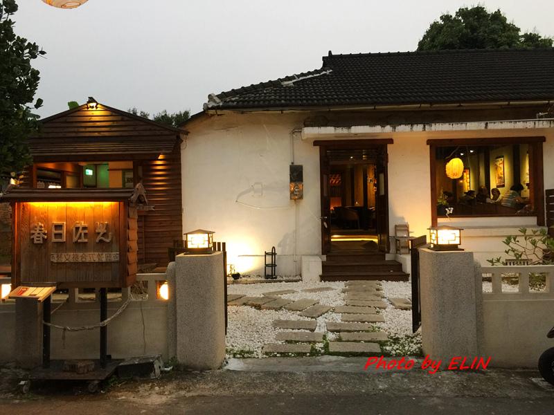 1050312-林後四林平地森林園區+三平咖啡+春日佐光藝文餐廳-64.jpg