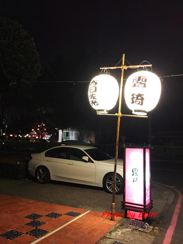 1050312-林後四林平地森林園區+三平咖啡+春日佐光藝文餐廳-73.jpg