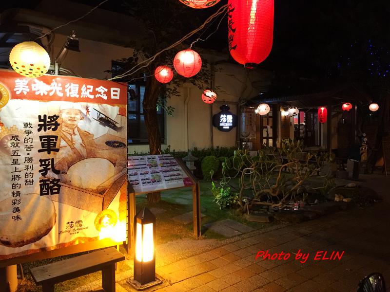 1050312-林後四林平地森林園區+三平咖啡+春日佐光藝文餐廳-74.jpg