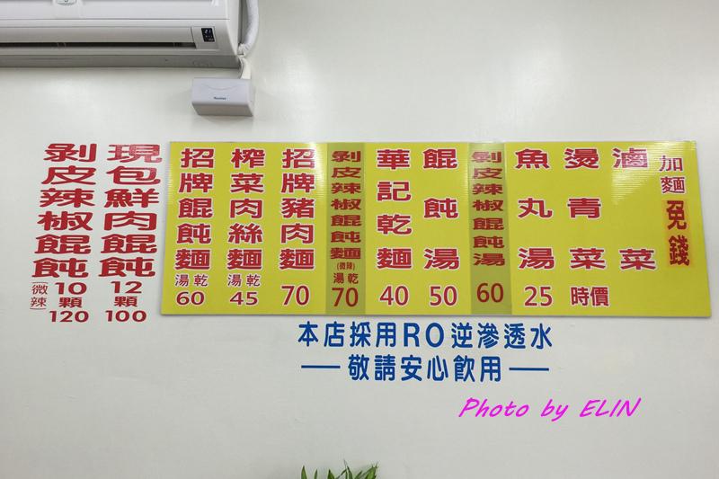 1050326-觀音山%26;華記餛飩%26;大花農場%26;夜坡-3.jpg