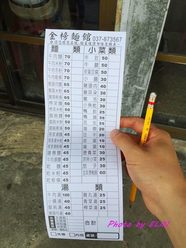 1050514.15-速可搭大會師 in 苗栗三義不遠山莊-1.jpg