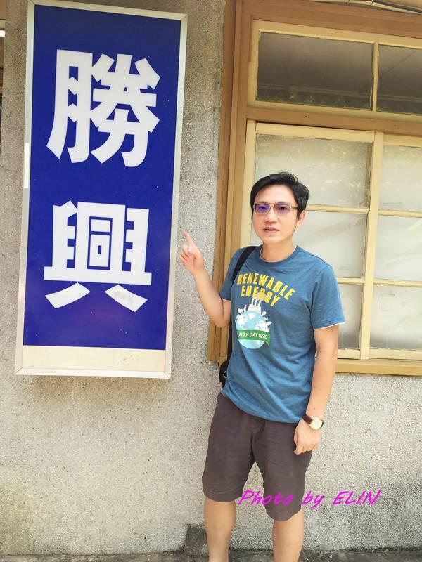 1050514.15-速可搭大會師 in 苗栗三義不遠山莊-30.jpg