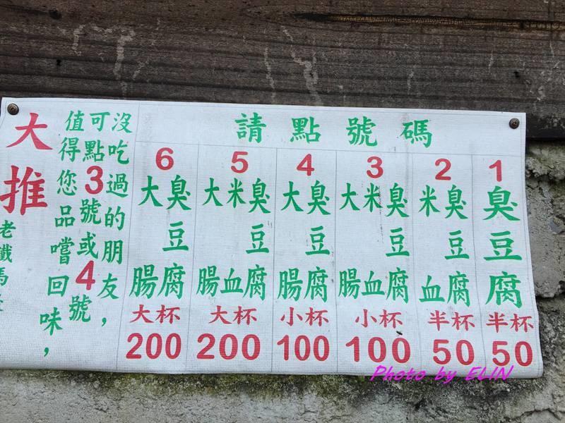 1050514.15-速可搭大會師 in 苗栗三義不遠山莊-39.jpg