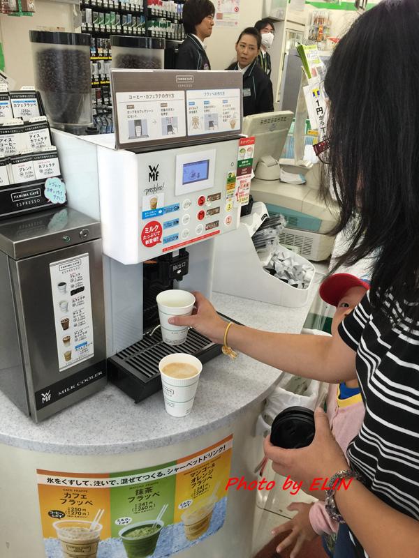 1050604.05.06.07.08-日本京阪之旅Day2.jpg