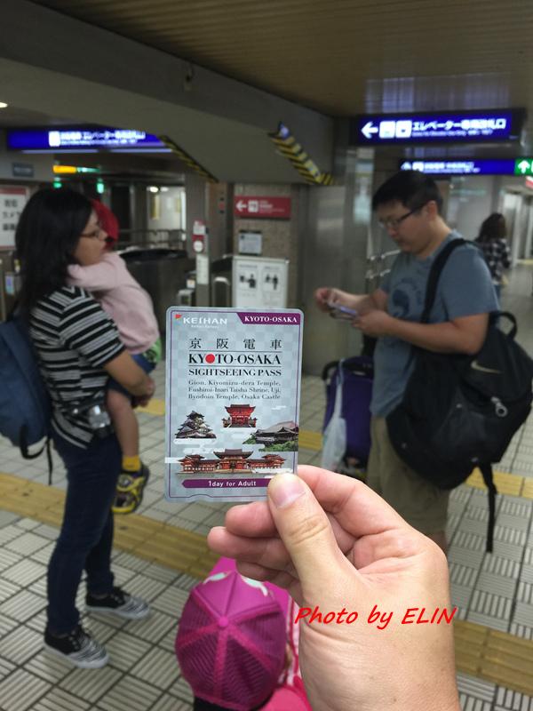 1050604.05.06.07.08-日本京阪之旅Day2-2.jpg