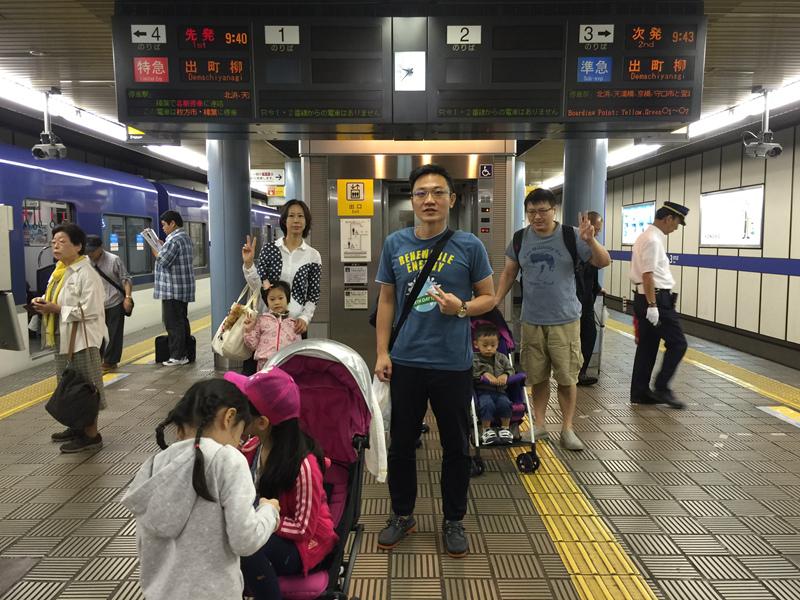 1050604.05.06.07.08-日本京阪之旅Day2-3.jpg