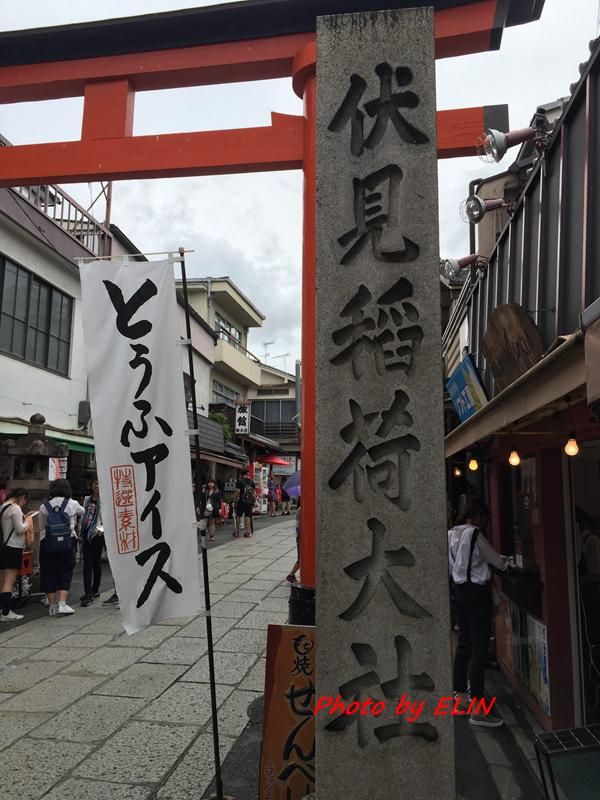 1050604.05.06.07.08-日本京阪之旅Day2-5.jpg