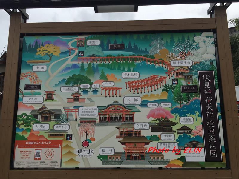 1050604.05.06.07.08-日本京阪之旅Day2-8.jpg