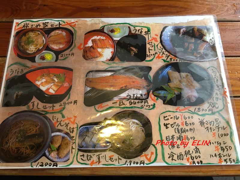 1050604.05.06.07.08-日本京阪之旅Day2-19.jpg