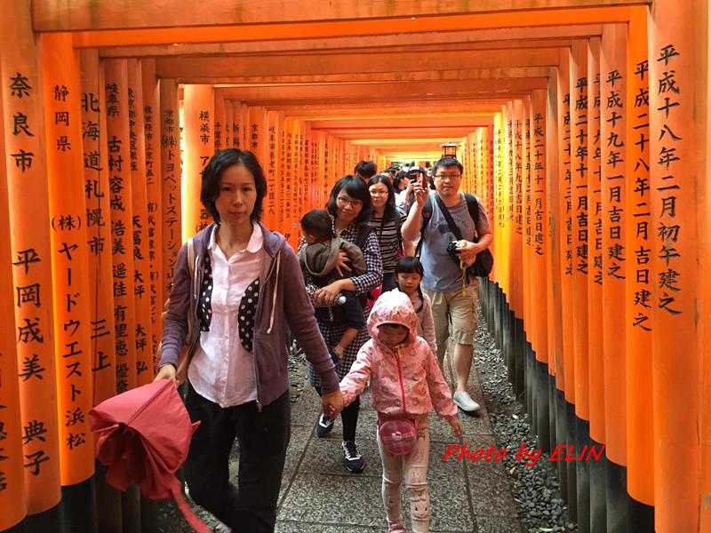 1050604.05.06.07.08-日本京阪之旅Day2-11.jpg