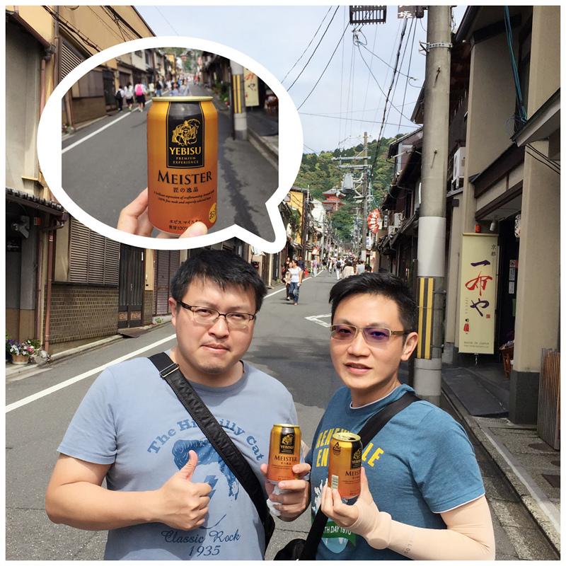 1050604.05.06.07.08-日本京阪之旅Day2-28.jpg