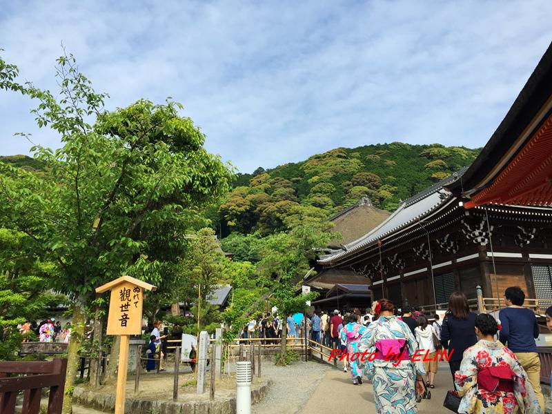 1050604.05.06.07.08-日本京阪之旅Day2-36.jpg
