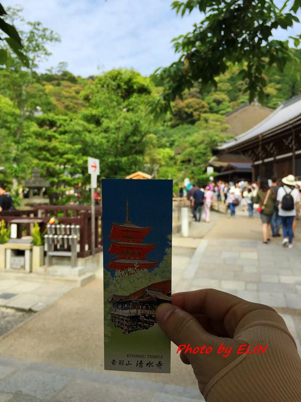 1050604.05.06.07.08-日本京阪之旅Day2-37.jpg