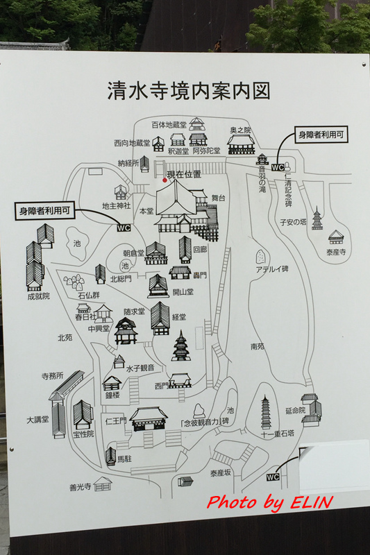 1050604.05.06.07.08-日本京阪之旅Day2-42.jpg