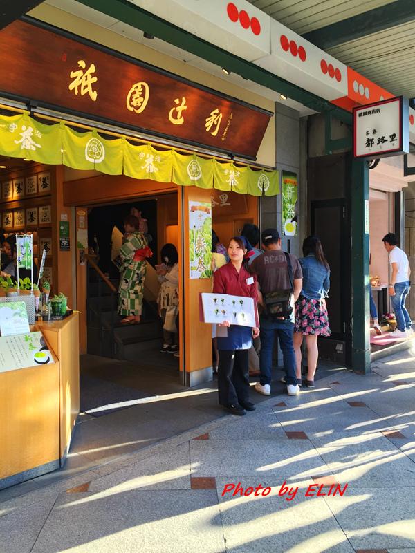 1050604.05.06.07.08-日本京阪之旅Day2-55.jpg