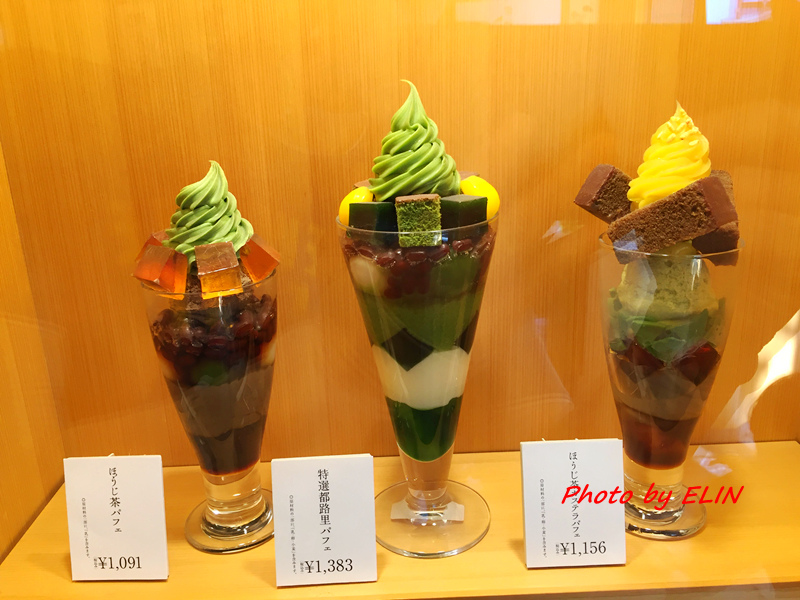 1050604.05.06.07.08-日本京阪之旅Day2-56.jpg