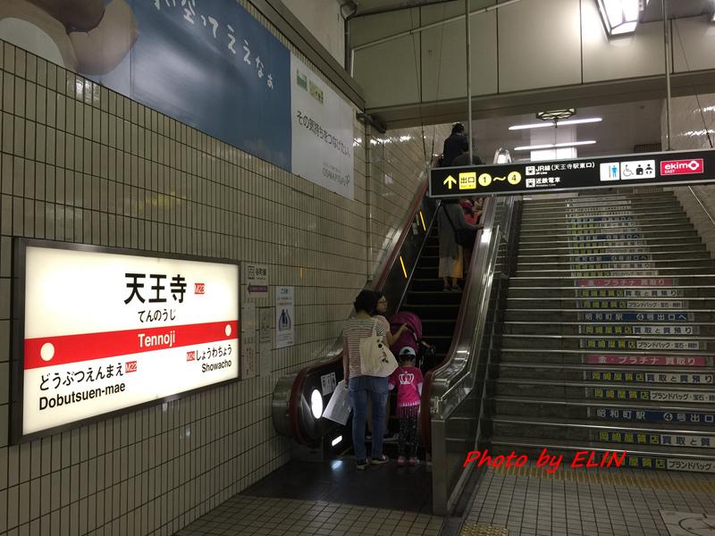 1050604.05.06.07.08-日本京阪之旅Day3-1.jpg