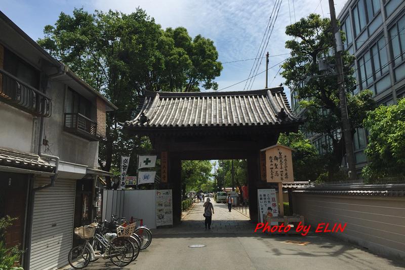 1050604.05.06.07.08-日本京阪之旅Day3-3.jpg