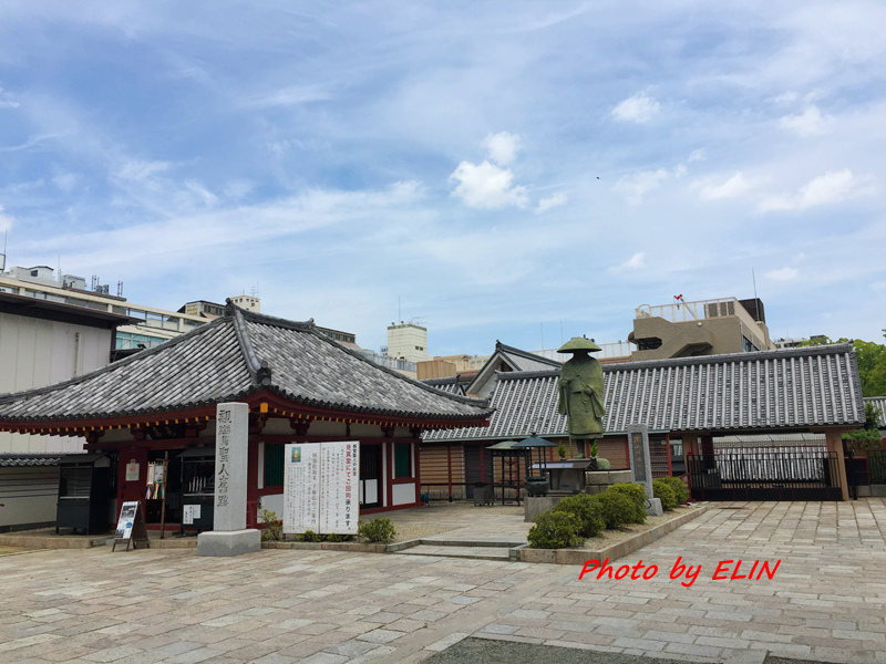 1050604.05.06.07.08-日本京阪之旅Day3-8.jpg