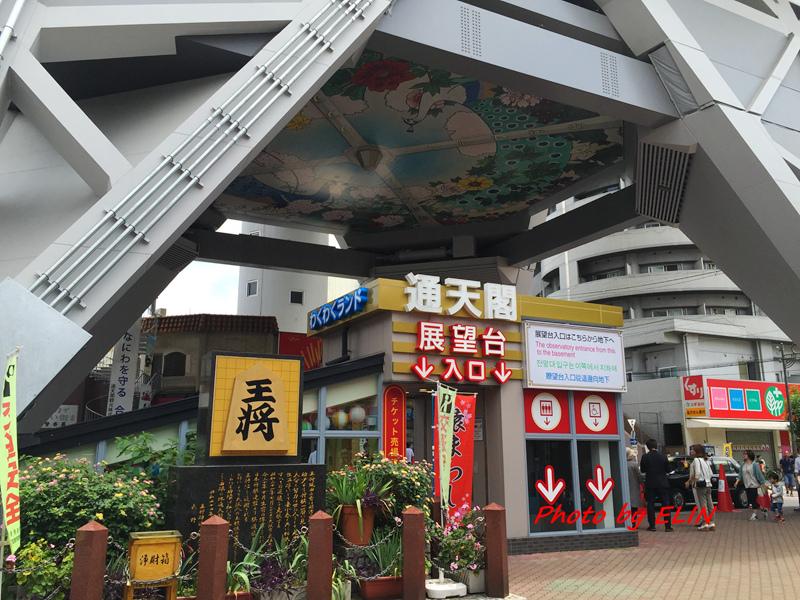 1050604.05.06.07.08-日本京阪之旅Day3-12.jpg