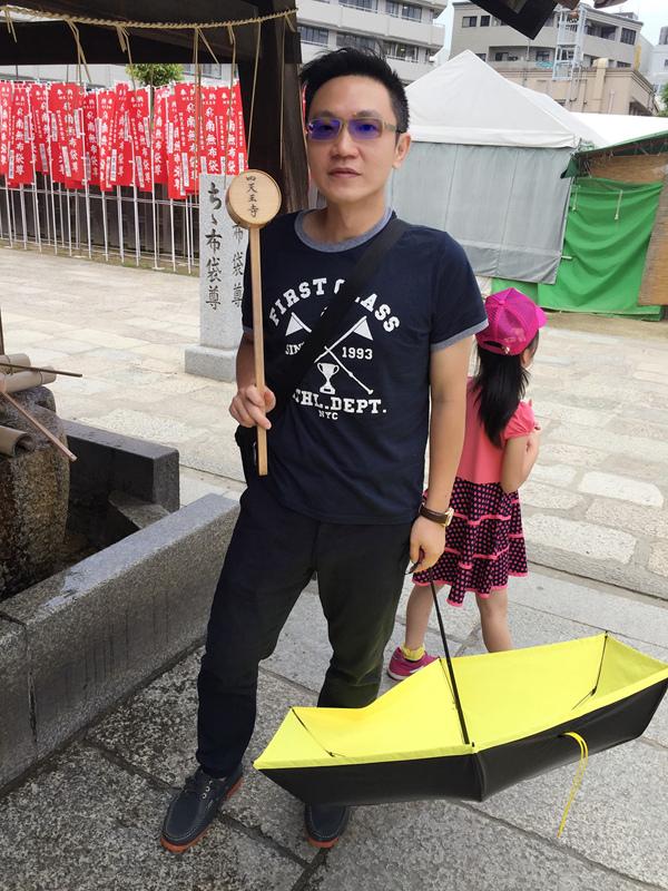 1050604.05.06.07.08-日本京阪之旅Day3-10.jpg