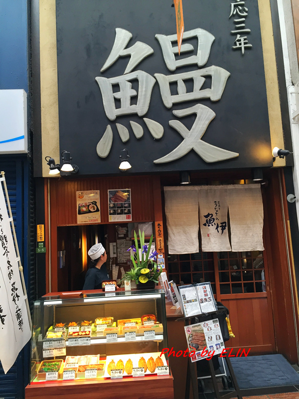 1050604.05.06.07.08-日本京阪之旅Day3-23.jpg