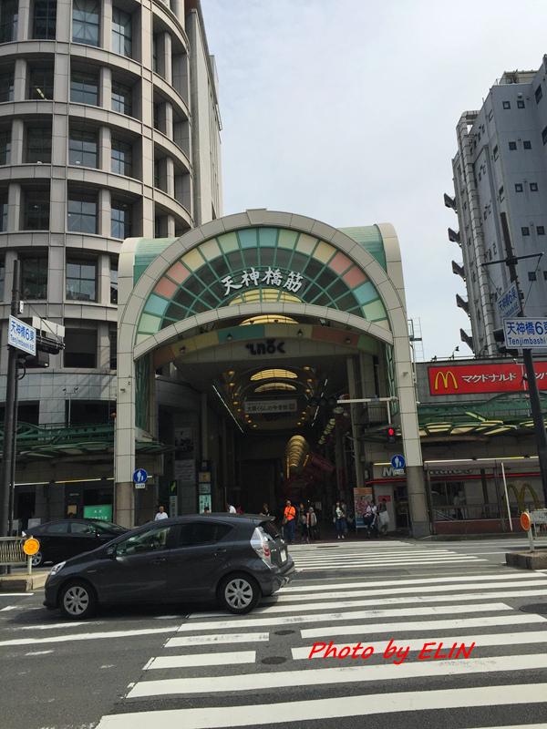 1050604.05.06.07.08-日本京阪之旅Day3-26.jpg