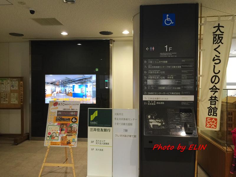 1050604.05.06.07.08-日本京阪之旅Day3-27.jpg