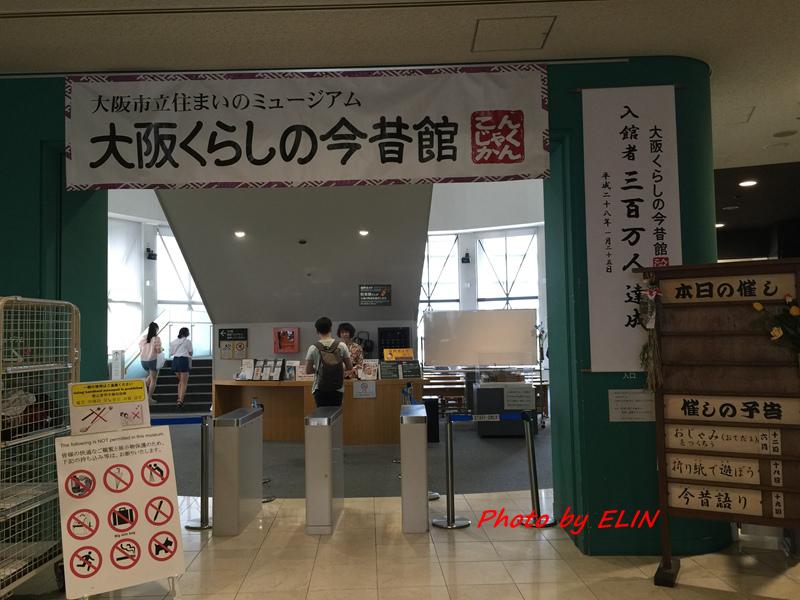 1050604.05.06.07.08-日本京阪之旅Day3-28.jpg