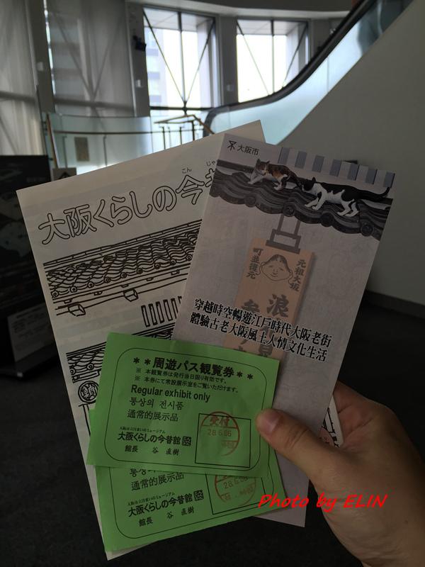1050604.05.06.07.08-日本京阪之旅Day3-29.jpg