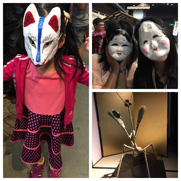 1050604.05.06.07.08-日本京阪之旅Day3-32.jpg