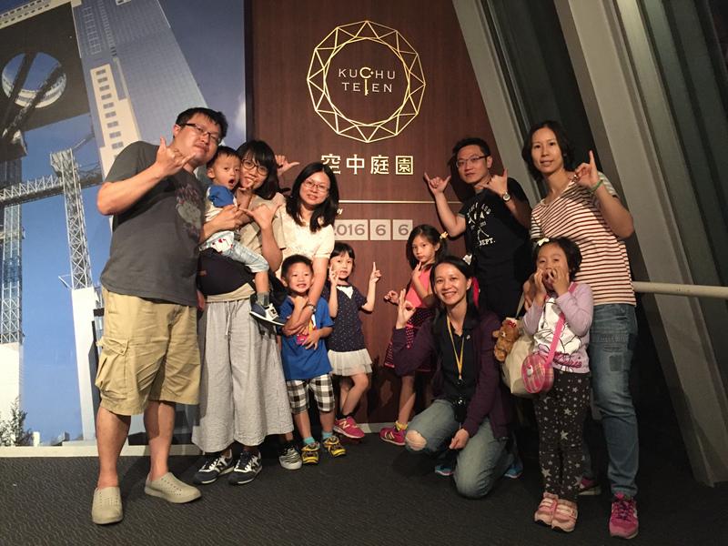 1050604.05.06.07.08-日本京阪之旅Day3-60.jpg