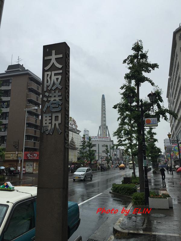 1050604.05.06.07.08-日本京阪之旅Day4-3.jpg