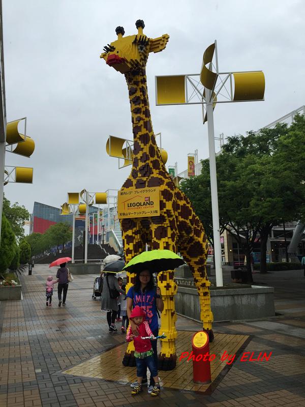 1050604.05.06.07.08-日本京阪之旅Day4-5.jpg