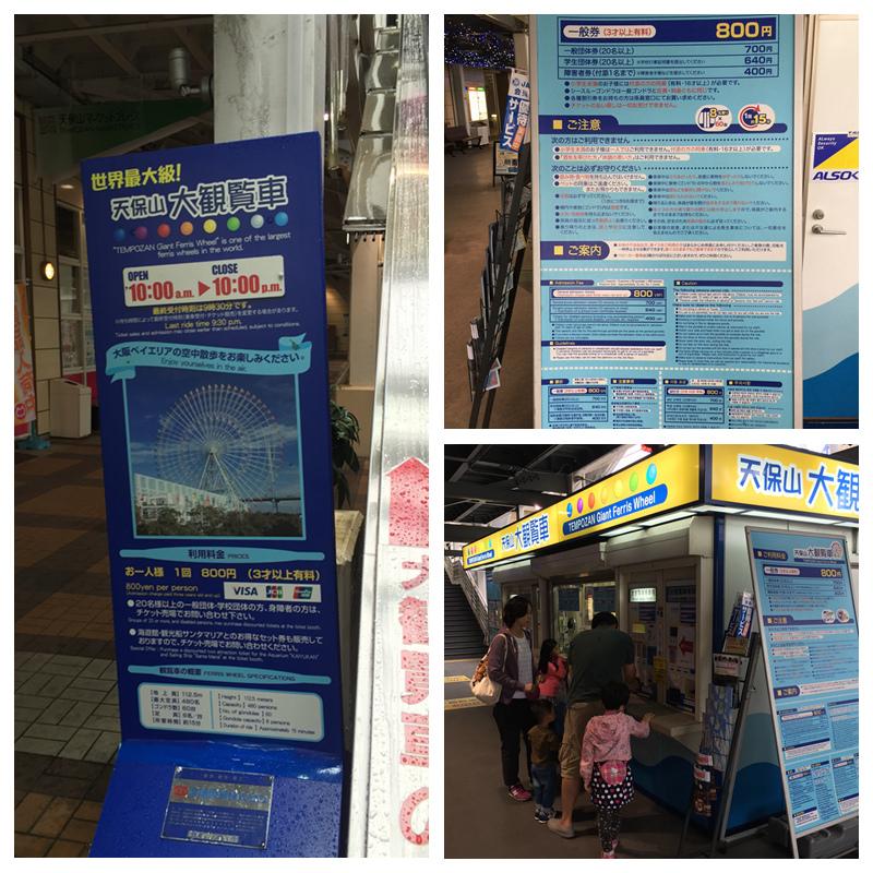 1050604.05.06.07.08-日本京阪之旅Day4-6.jpg