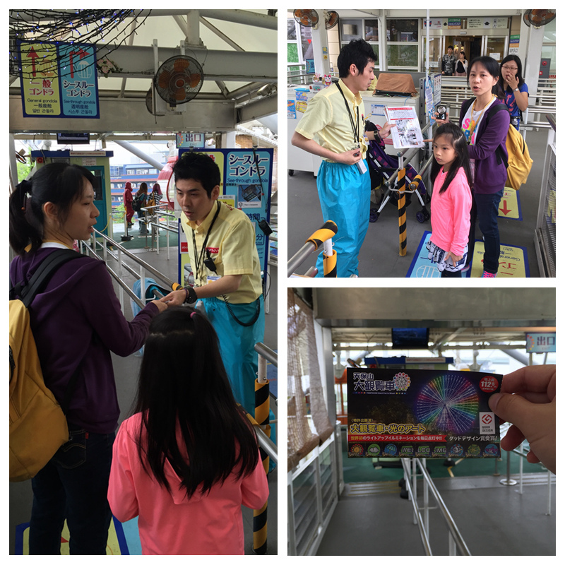 1050604.05.06.07.08-日本京阪之旅Day4-8.jpg