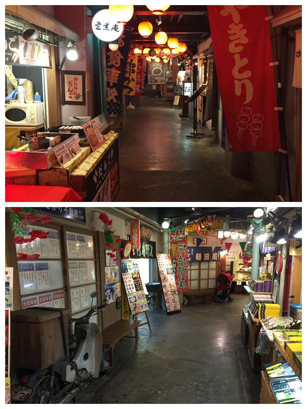 1050604.05.06.07.08-日本京阪之旅Day4-11.jpg