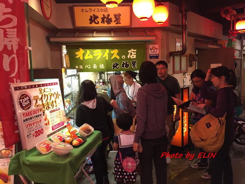 1050604.05.06.07.08-日本京阪之旅Day4-13.jpg