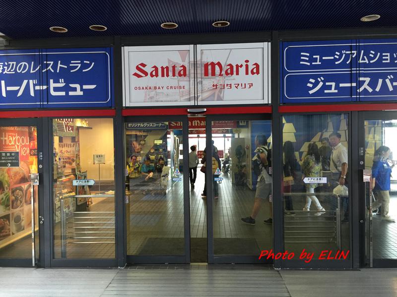 1050604.05.06.07.08-日本京阪之旅Day4-17.jpg