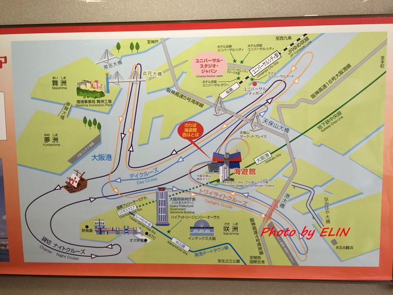 1050604.05.06.07.08-日本京阪之旅Day4-18.jpg