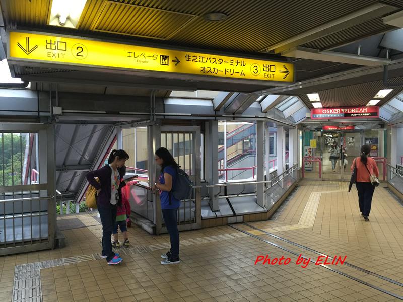 1050604.05.06.07.08-日本京阪之旅Day4-36.jpg